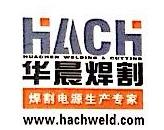 辽宁华晨焊割科技有限公司 最新采购和商业信息