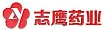 沈阳志鹰药业有限公司 最新采购和商业信息