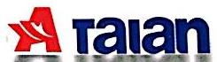广东泰安科技发展有限公司 最新采购和商业信息