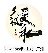 久爱致和(北京)科技有限公司
