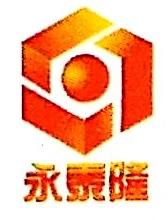 昆山永泰隆企业管理有限公司