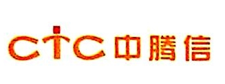 中腾信金融信息服务(上海)有限公司 最新采购和商业信息