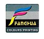 东莞市芳华彩色印刷有限公司 最新采购和商业信息