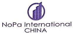 昆山艾昕包装制品有限公司 最新采购和商业信息