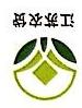 苏州市吴中区尹山湖农村小额贷款有限公司 最新采购和商业信息
