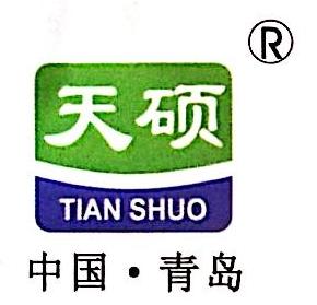 青岛天硕食品有限公司 最新采购和商业信息
