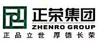 正荣(马尾)置业发展有限公司 最新采购和商业信息