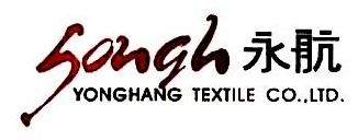 绍兴永航纺织品有限公司 最新采购和商业信息