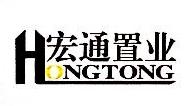 湘潭宏通置业有限公司