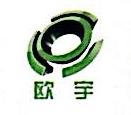 苏州欧宇隔断系统有限公司 最新采购和商业信息