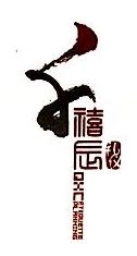 武汉千禧辰礼仪广告有限公司 最新采购和商业信息