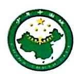 北京中英国才教育科技有限公司 最新采购和商业信息