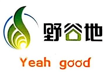 湖南野谷地电子商务有限公司 最新采购和商业信息
