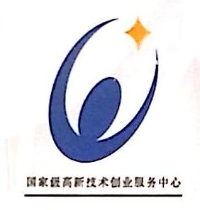 南宁新技术创业者中心