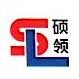 广州硕领机械设备有限公司 最新采购和商业信息