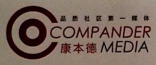 北京康本德广告有限公司 最新采购和商业信息