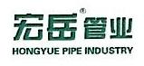 宏岳塑胶集团股份有限公司 最新采购和商业信息