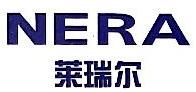 深圳市莱瑞尔科技有限公司 最新采购和商业信息