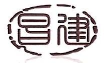 深圳市昌建贸易有限公司 最新采购和商业信息