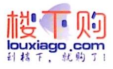 梅州市玖零网络文化发展有限公司 最新采购和商业信息