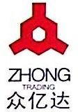 众亿达(厦门)贸易有限公司 最新采购和商业信息