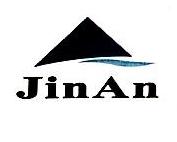 广州瑾安电子科技有限公司 最新采购和商业信息
