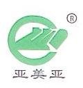 浙江亚鑫碳酸钙有限公司