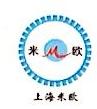 上海米欧工业制带有限公司