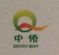 重庆市喃妮家政有限公司