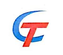 龙游县伊然贸易有限公司 最新采购和商业信息