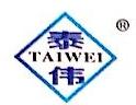 浙江广臻橡塑科技有限公司 最新采购和商业信息