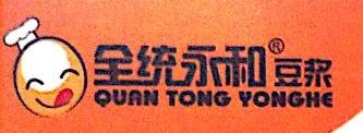 上海杰弘餐饮管理有限公司