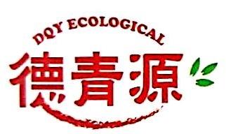 北京德青源农业科技股份有限公司 最新采购和商业信息