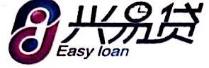 云南兴易贷经济信息咨询有限公司 最新采购和商业信息