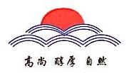 江苏亨时特国际贸易有限公司 最新采购和商业信息