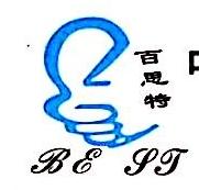 中山市百思特纺织服饰有限公司 最新采购和商业信息