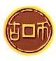 北京古船油脂有限责任公司古币分公司 最新采购和商业信息