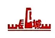 杭州下城亿伟五金机电有限公司