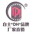 深圳市大和轴承机械有限公司 最新采购和商业信息
