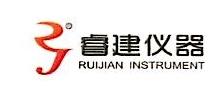 广州市睿建仪器有限公司 最新采购和商业信息