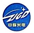 中山中际光电科技有限公司