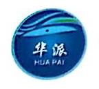 四川华派净化工程有限公司 最新采购和商业信息
