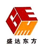 北京盛达东方工程机械有限公司 最新采购和商业信息