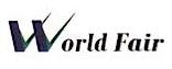 鹤山市世逸电子科技有限公司 最新采购和商业信息