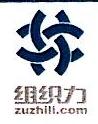 北京直立人科技有限公司