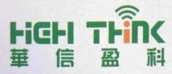 深圳市华信盈科通信技术有限公司 最新采购和商业信息