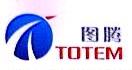 东莞市图腾贸易有限公司 最新采购和商业信息