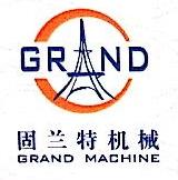 常州市固兰特机械有限公司 最新采购和商业信息