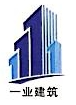 广州一业建筑工程有限公司 最新采购和商业信息