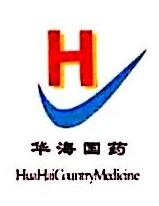 宁夏华海国药有限公司 最新采购和商业信息